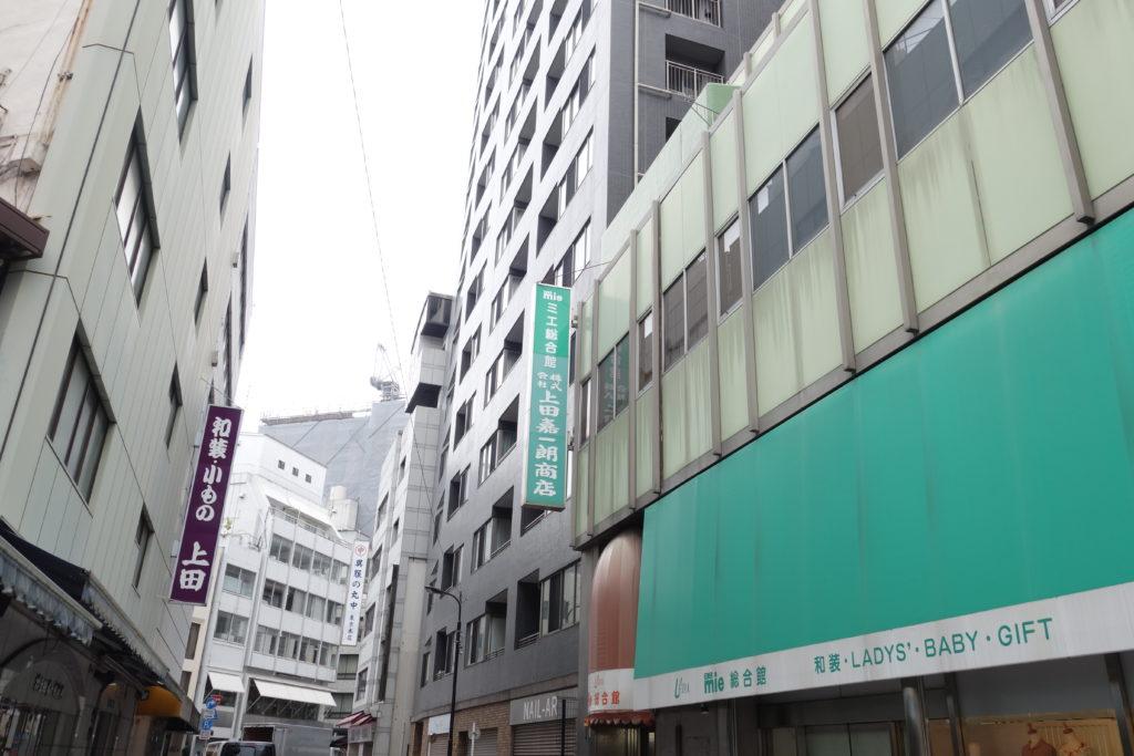 上田嘉一朗商店店舗外観