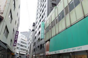 上田嘉一朗商店外観