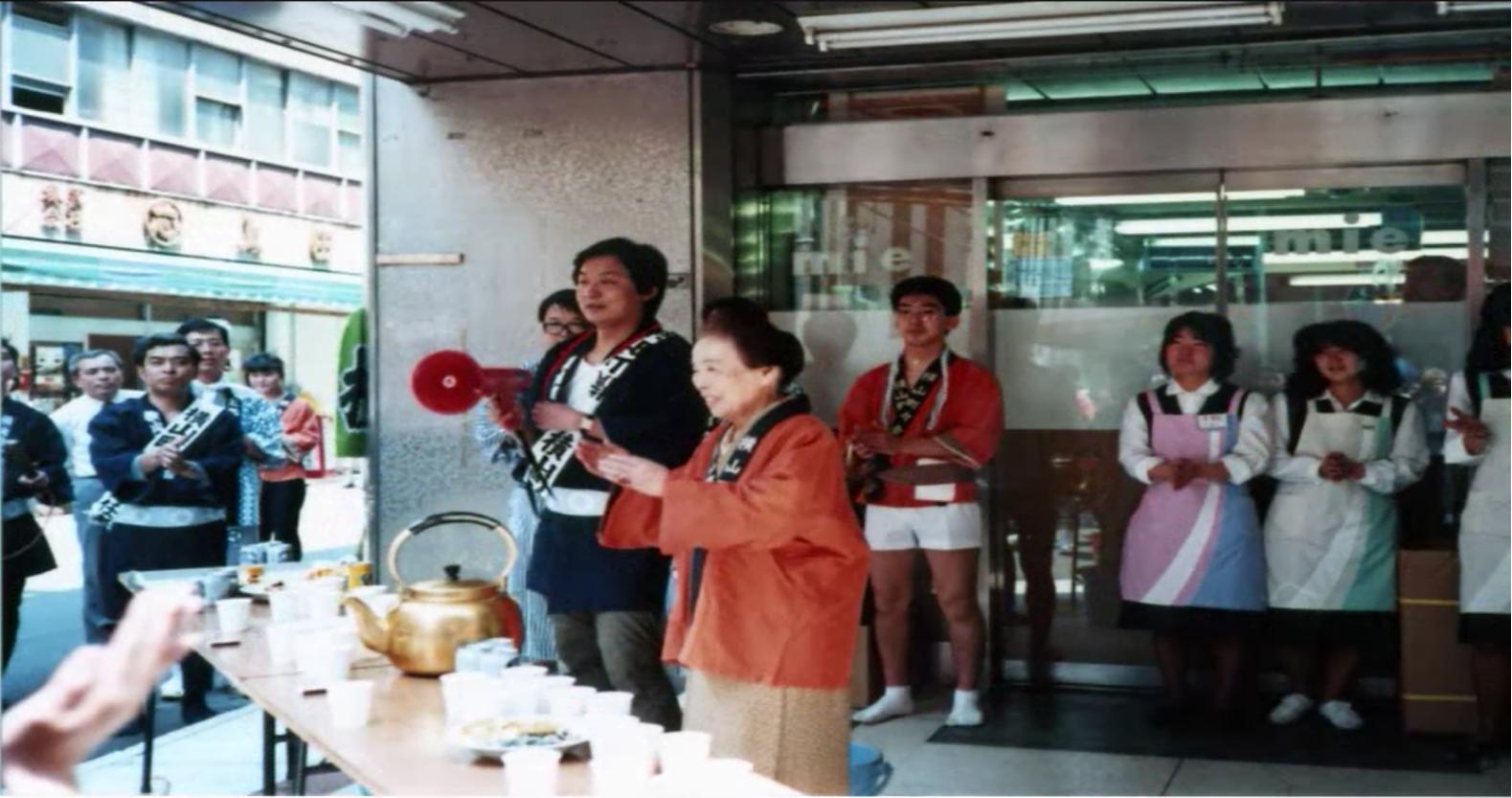 1980年(昭和55年)頃神田祭 上田嘉一朗商店