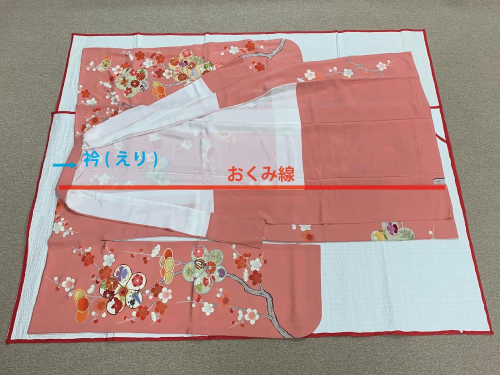 振袖のたたみ方 Step3.おくみ線にそって折り、衿を倒す