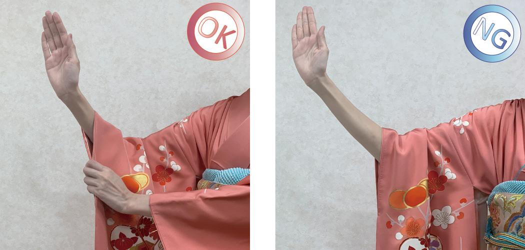 振袖での手の挙げ方