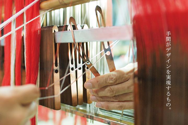表地に久留米絣を進化させた和木綿(わもめん)を使用することで、伝統と現代のデザインが融合